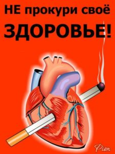 smoking3